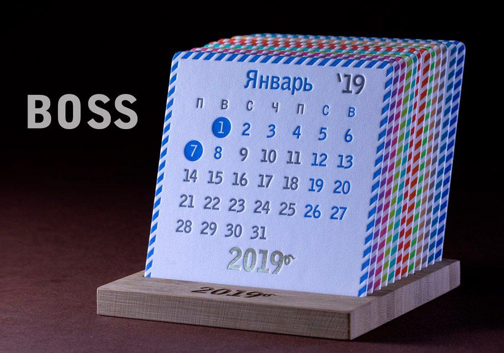 Настольный календарь Boss 2019