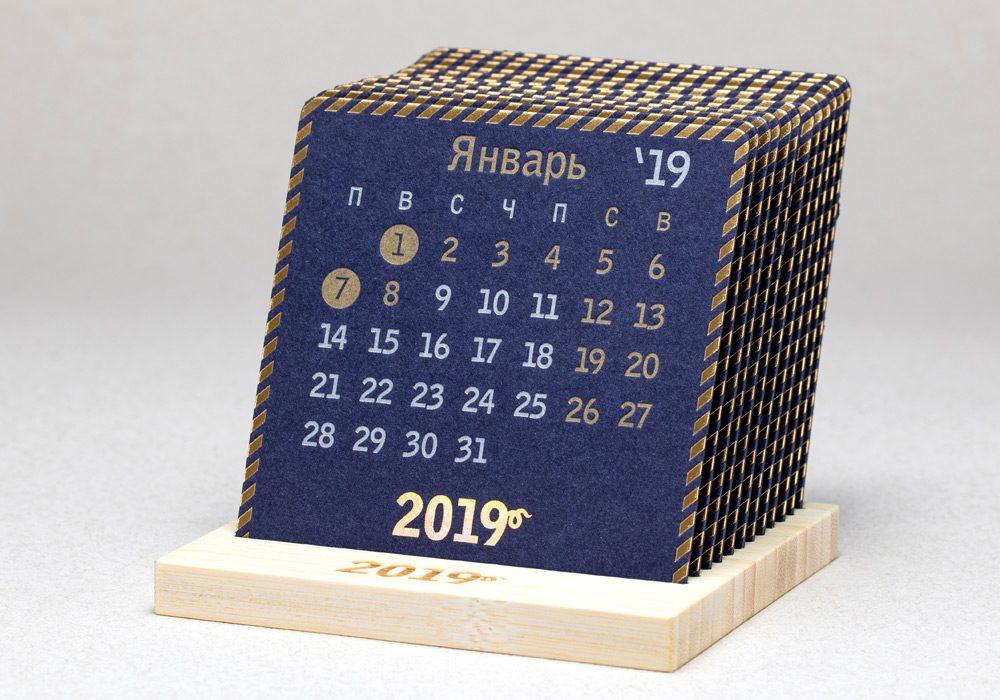 Календарь на подставке из бамбука GOLD