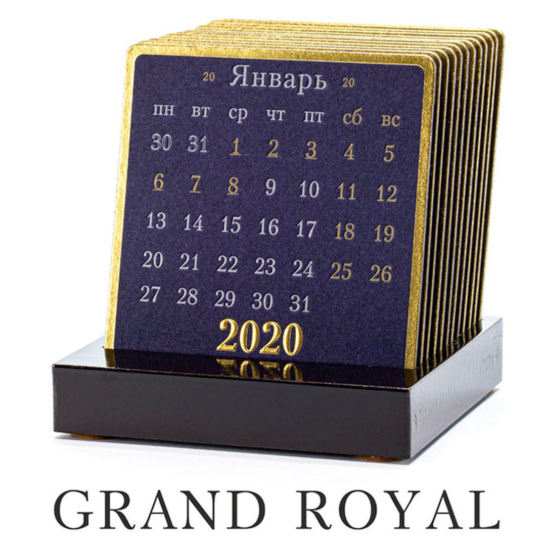 grand-royal_mob