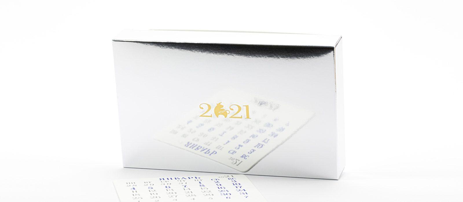 Упаковка для календаря iStand