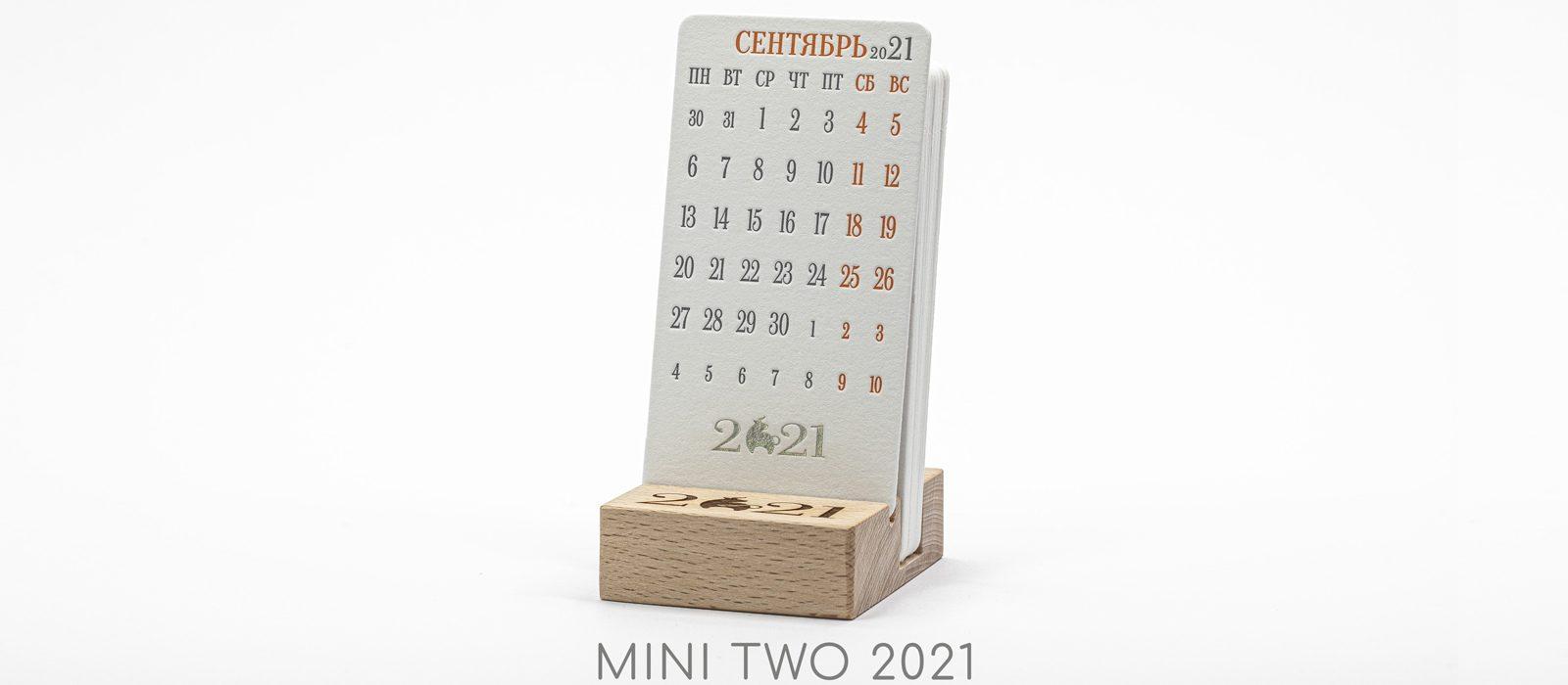 Настольный календарь на подставке из дерева MINI TWO.