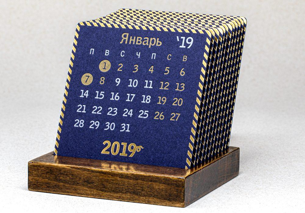 Настольный календарь Президент на подставке