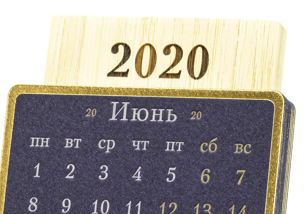 Бамбуковый календарь