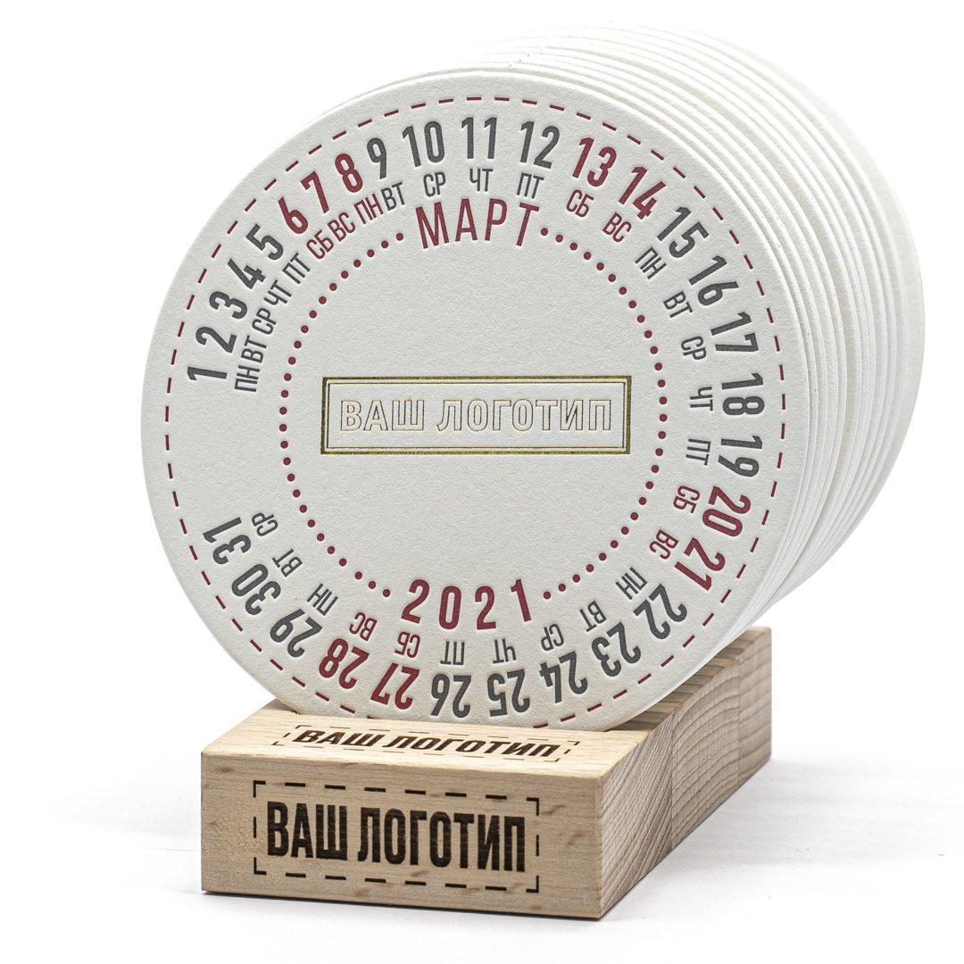 Высокая печать календарь