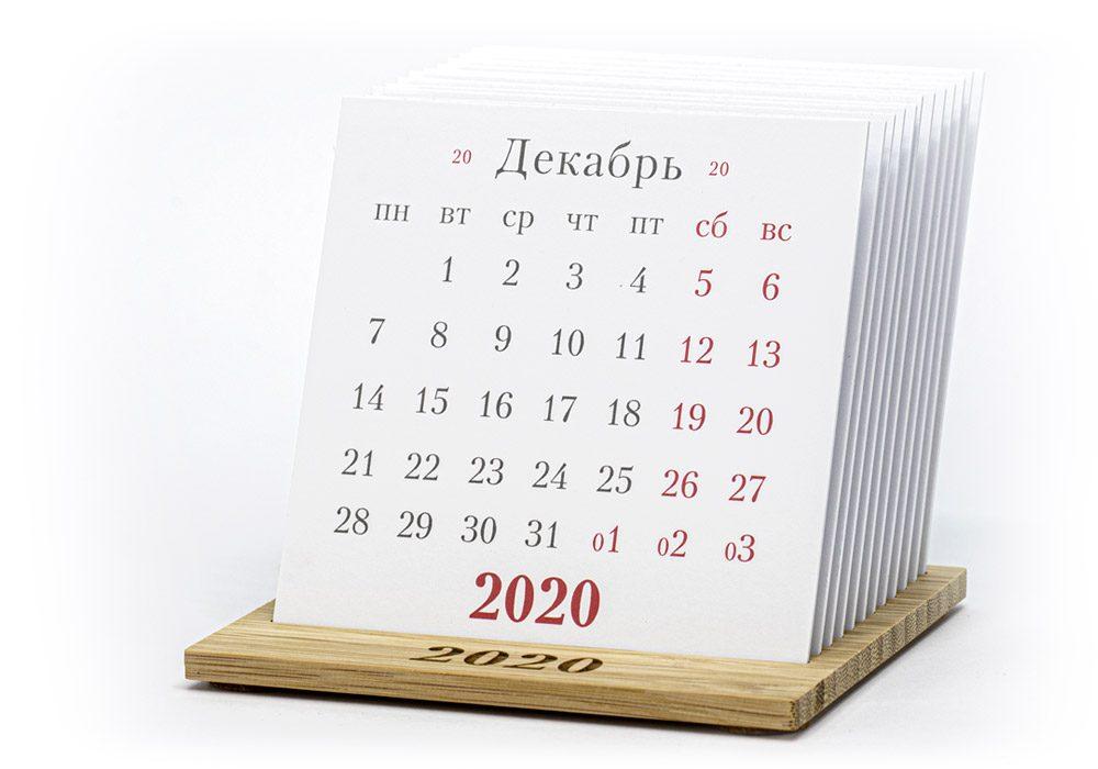 Календарь SLIM на бамбуковой подставке