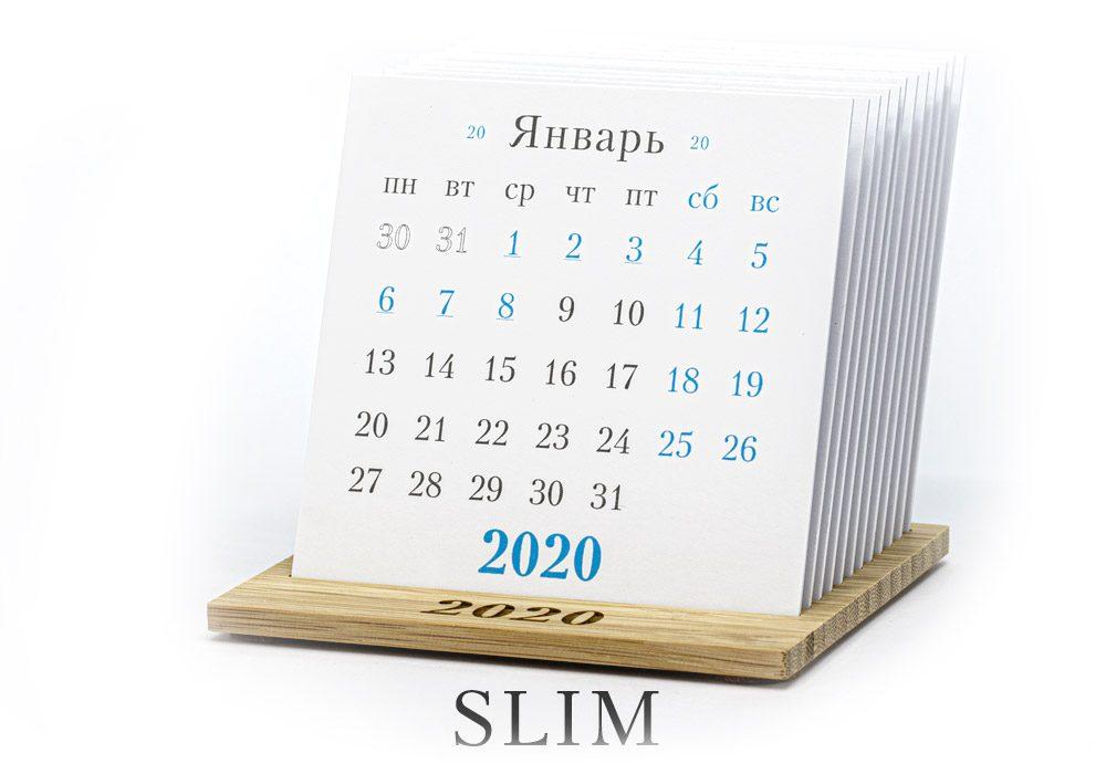 Календарь на бамбуковой подставке SLIM